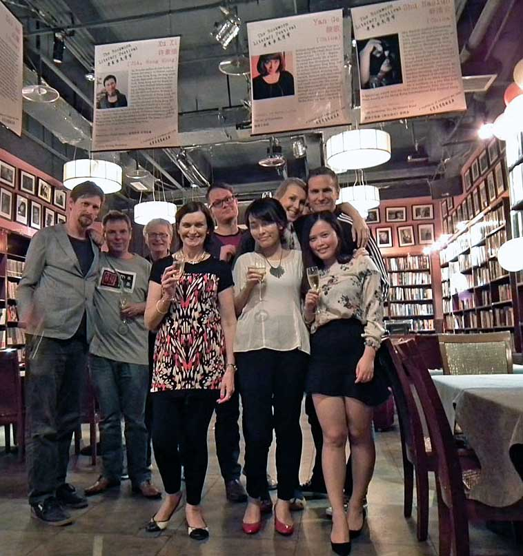 Enjoying themselves in The Bookworm Restaurant in Chengdu, China, were back row (l-r) Daniel Hickey, Peter Goff, The Bookworm Group, Anthony Hickey, Zach Baker, Eimear Hickey, Gareth Howell. Front: Ann Hickey, Yan Ge and Sabrina Goff. Photo: Anthony Hickey